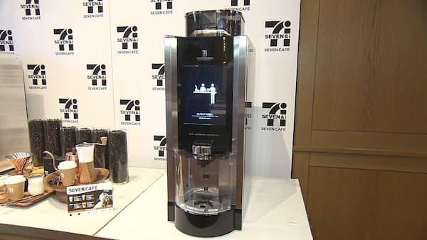 コンビニコーヒー、待ち時間減らす新型マシンとは?