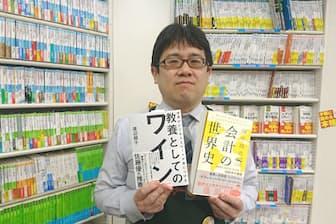 八重洲ブックセンター本店の川原敏治さんのおすすめはビジネス教養書の2冊