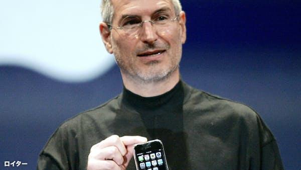 2000~09年(2) 押し寄せるデジタル革命