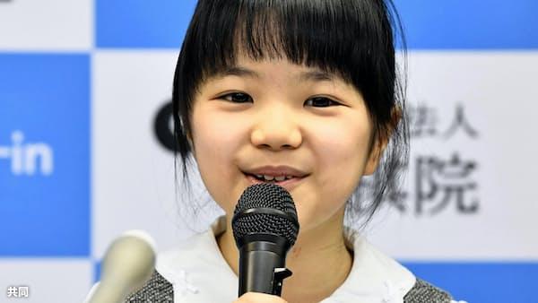 小4少女が囲碁プロへ 最年少記録を更新
