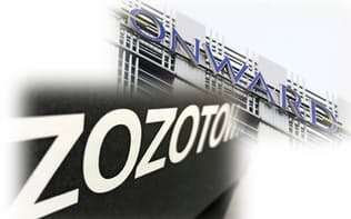 オンワードはゾゾタウン退店の意向を伝えたという