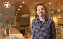 クックパッド コーポレートエンジニアリング部 部長 兼 AnityA 代表取締役 中野仁氏