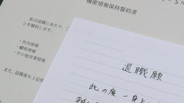 「仕事辞めます」に3万円、退職代行サービス広がる