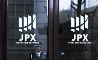 日本取引所グループ(JPX)は東京商品取引所を年内に子会社化する