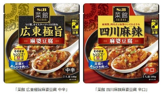 麻 婆 豆腐 オイスター ソース