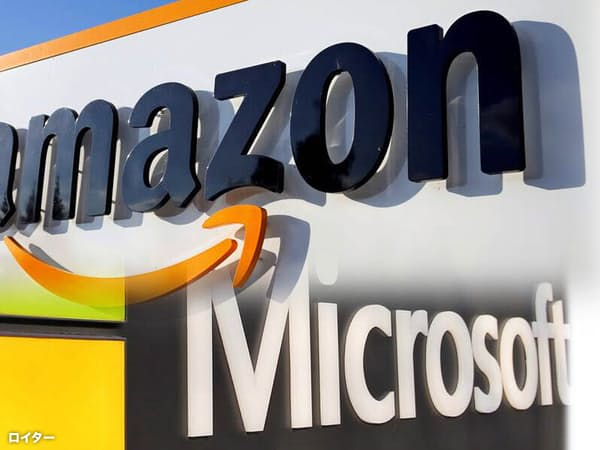 アマゾンのAWSを猛追するため、マイクロソフトが推し進めるのが「反アマゾン」の同志を募る戦略だ=ロイター