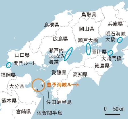 本州・四国・九州を結ぶ海峡ルート(大分市の資料を基に日経コンストラクションが作成)