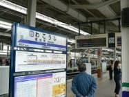 優待株のまとめ買いをしている若手投資家に会いに、埼玉県和光市へ