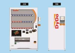 実証実験で提供する自動販売機のイメージ(出所:ダイドードリンコ)