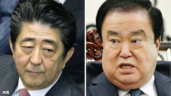 韓国議長の慰安婦発言、首相「謝罪と撤回求めた」