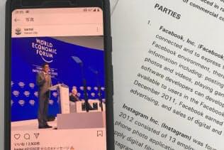 フェイスブックがインスタグラムを買収した当時、英当局は「問題なし」と判断した