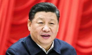 中国の中央、地方の政府幹部を集めた会議で演説する習近平国家主席(1月21日、北京)=新華社・共同