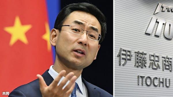 伊藤忠社員の拘束 中国外務省が確認