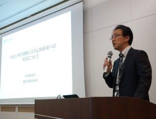 経済産業省の和泉憲明商務情報政策局ソフトウェア産業戦略企画官