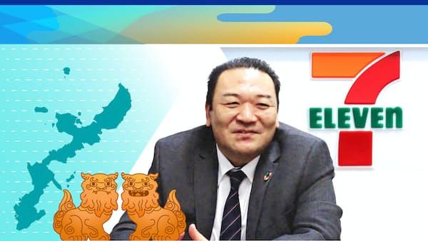 【予告】セブンイレブン最後の空白地・沖縄、全国制覇占う