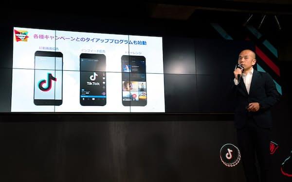 TikTokの広告メニューは、起動画面広告とインフィード広告、ハッシュタグチャレンジの3つ。どう活用すべきか?
