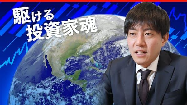 「日本企業は遅すぎ」 叫ぶESG投資の伝道師