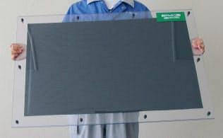 住宅向けに低コスト化しやすい蓄電池を試作