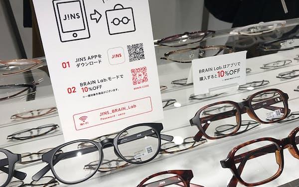 眼鏡チェーンのジンズは東京・上野にAI(人工知能)やショールーミングに対応した次世代型店舗「JINS BRAIN Lab. エキュート上野店」を開設した