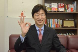 中野さんは「長期資産形成の必要性に気付いて行動した人だけが豊かな経済的自立を獲得できる」と説く