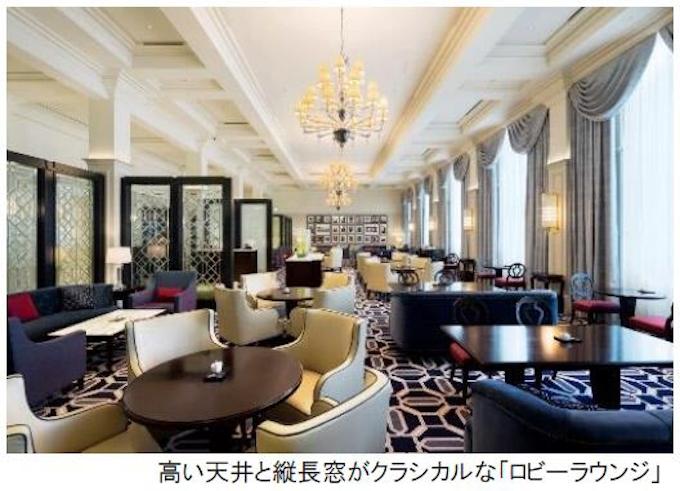 東京 ステーション ホテル アフタヌーン ティー