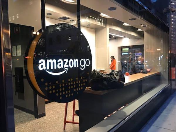 サンフランシスコ市内に2018年12月にオープンした、同市における2店舗めのAmazon Go