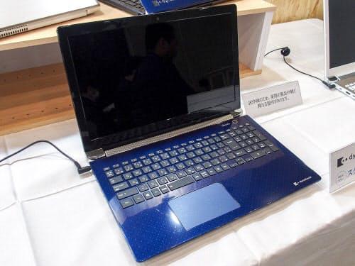 ダイナブックが2019年夏モデルのノートPCを発表(撮影:山口健太、展示機のロゴの一部は実際に発売される製品とは異なる)