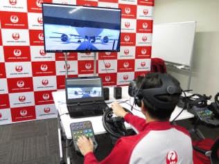 VRによるけん引車の運転操作の訓練イメージ