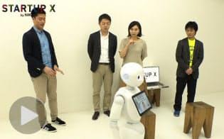 自ら動くペッパーも 高3でロボット起業