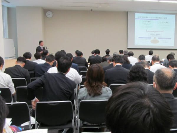 JUASが開催した「企業IT動向調査2019」発表会の様子