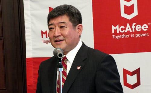 マカフィー日本法人の田中辰夫社長