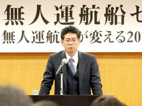 日本財団常務理事の海野光行氏