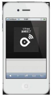 新サービス「t.free」を使えば、手持ちのiPhoneを通じてパソコンなどからネット接続ができる