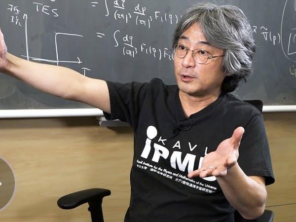 宇宙論の最前線、村山斉東大特別教授に聞く