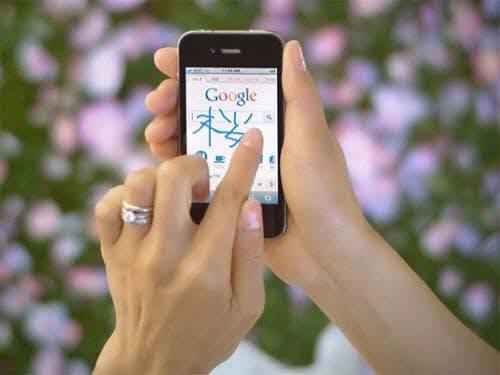 Google検索サービスで漢字を手書き入力しているところ