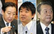 既成政党の気迷いもあり、次期衆院選の構図は定まらない。左から野田首相、橋下大阪市長、新党「国民の生活が第一」の小沢代表=共同