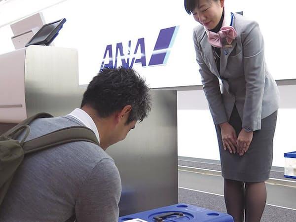 乗客からペットを預かるときなど、動線の数カ所で検知する(写真提供:全日本空輸)