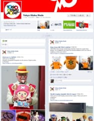 「Tokyo Otaku Mode」のフェイスブックページ(www.facebook.com/tokyootakumode)