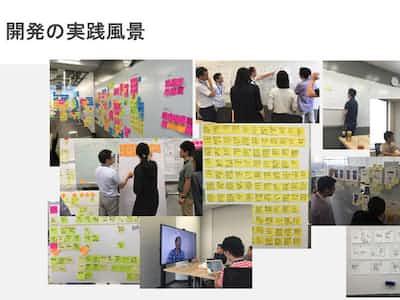 リーン・スタートアップを適用した開発の実践風景(出典:全日本空輸)