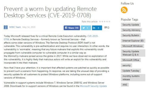 Windowsの重大な脆弱性に関する米マイクロソフトの発表文書(出所:米マイクロソフト)