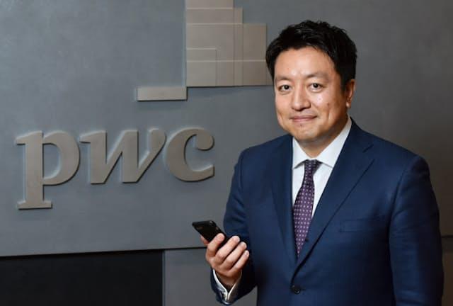 PwCコンサルティング パートナーの佐々木亮輔氏