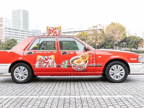 日清食品の「どん兵衛」が広告主になることで実現した、ディー・エヌ・エーの0円タクシー