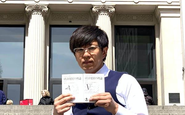 土井英司氏(米ニューヨークのメトロポリタン美術館で)
