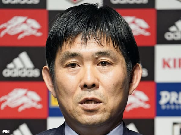 サッカーの南米選手権に臨む日本代表メンバーを発表する森保監督(24日、東京都文京区)=共同