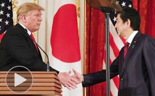 日米共同会見「同盟の絆は揺るぎない」