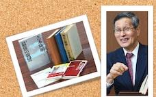 東大→外交官の夢 小林秀雄『無私の精神』で進路変更