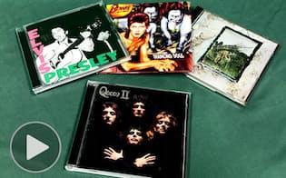 クイーンから聴くロック 20世紀が生んだ音楽文化