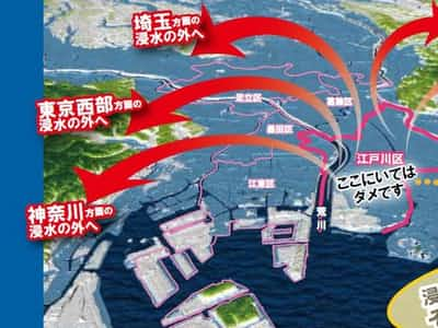 東京都江戸川区の水害ハザードマップ表紙より。区内に浸水の恐れがある場合は、「ここにいてはダメです」と明記し、議論を呼んでいる(資料:江戸川区)