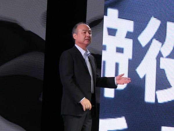 ソフトバンクグループの孫正義会長兼社長