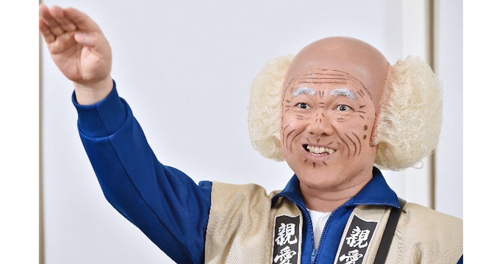 よしもと 新 喜劇 キャスト